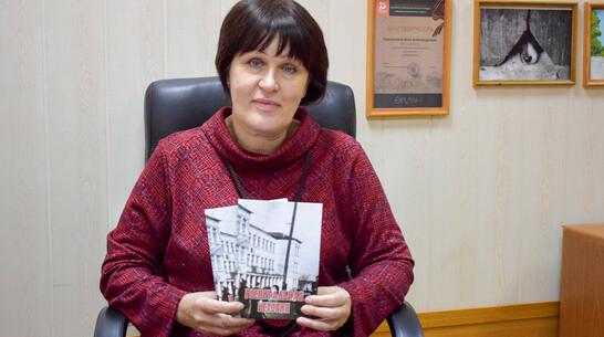 В Лисках школьные краеведы издали книгу «Госпитальная история»