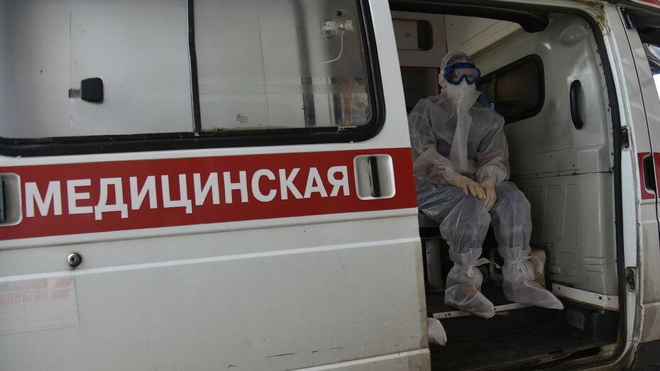 Еще 8 пациентов с ковидом умерли в Воронежской области