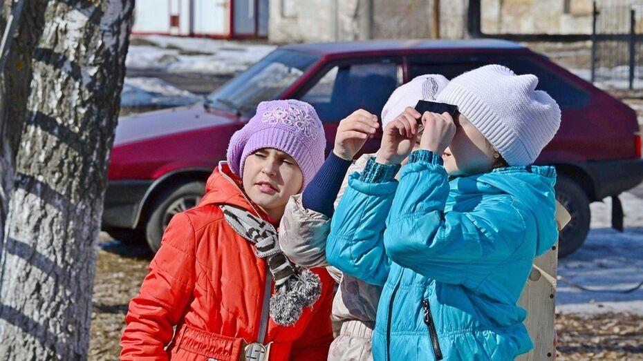 Жители Грибановки увидели частичное затмение солнца