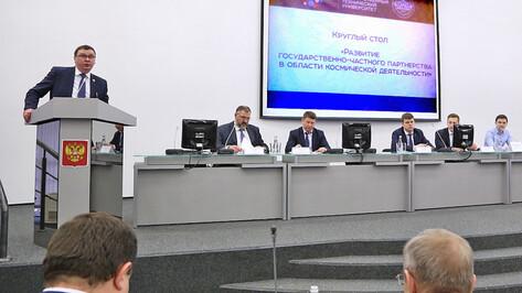 В Воронеже обсудили перспективы гражданской космонавтики