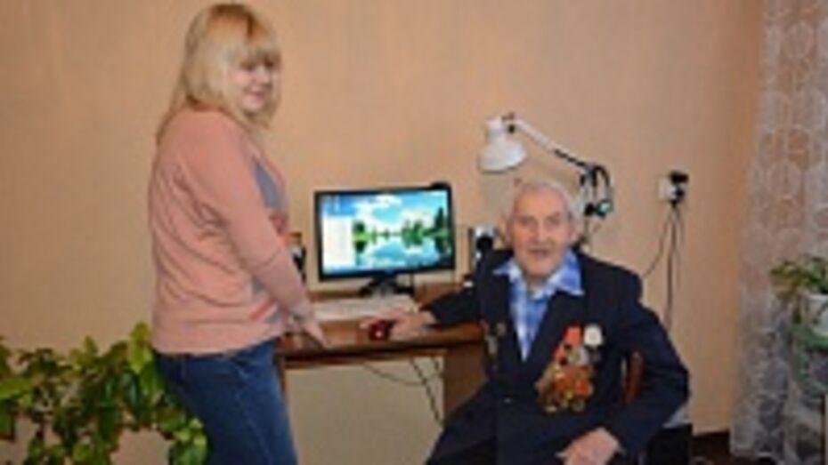 93-летний фронтовик из Воробьевского района путешествует по миру с помощью компьютера