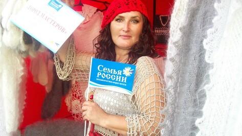 Новохоперская семья стала лауреатом Всероссийского фестиваля народного творчества