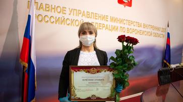 Глава МВД наградил воронежскую медсестру за борьбу с COVID-19