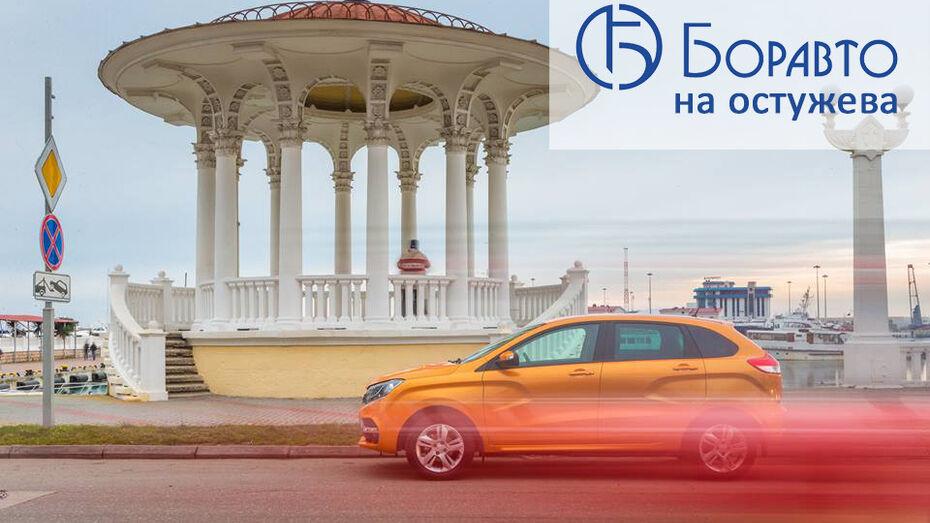 Воронежцев пригласили на презентацию Lada X Ray