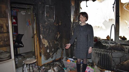 Жительница Поворино попросила помочь отремонтировать квартиру после пожара