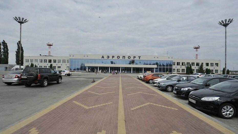 Компания «ВИМ-Авиа» отменила чартерный рейс из Антальи в Воронеж и обратно на 7 июня