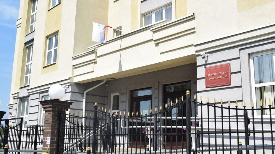Экс-прокурор Грибановского района Воронежской области не признал вину в получении взяток