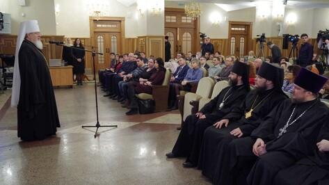 Митрополит вручил награды журналистам РИА «Воронеж» за материалы о революции