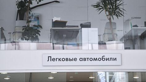 «Миф рухнул». Обманутые клиенты «Гауса» встретились с новыми дилерами Volkswagen в Воронеже