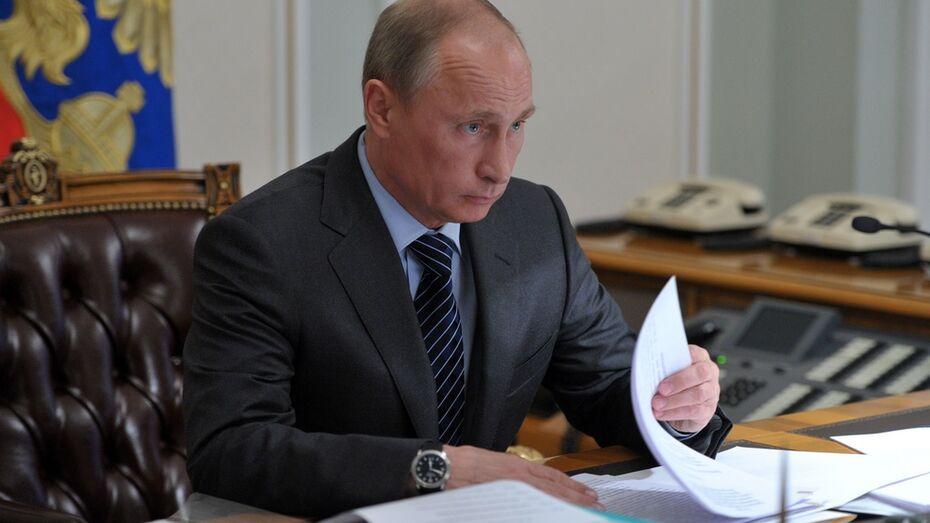 Владимир Путин поручил придумать присягу для чиновников