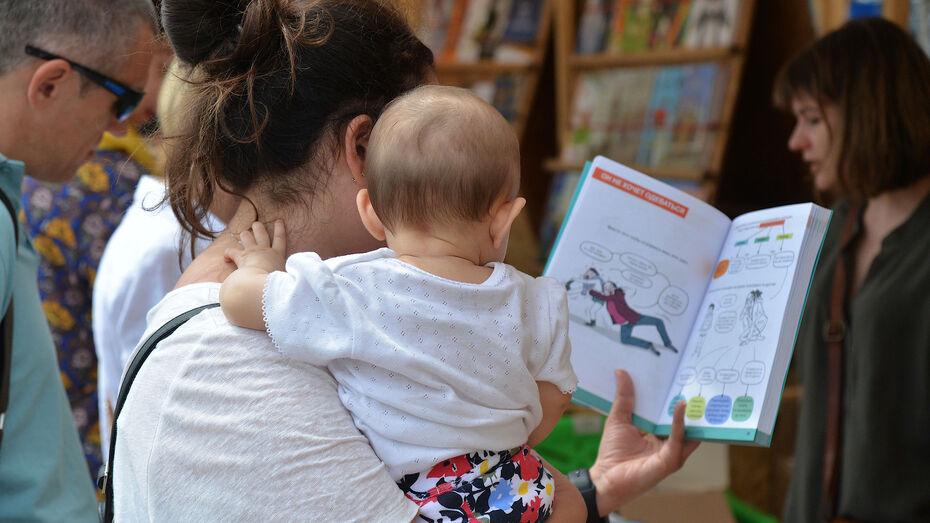 В Воронежской области стало проще направить маткапитал на образование детей