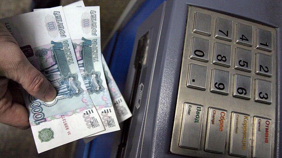 В Грибановке пенсионерка отправила на телефон незнакомке более 10 тысяч рублей
