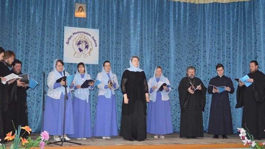 Для рамонских ветеранов спели солисты хора Воронежской епархии