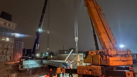 Все балки установили на путепроводе через «Работницу» в Воронеже