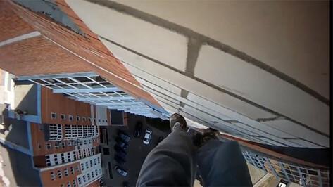 Воронежец залез на крышу высотки через балкон верхнего этажа (ВИДЕО)