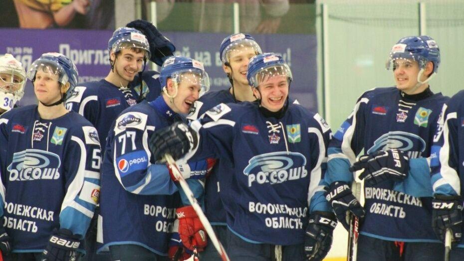 Хоккеисты «Россоши» начали четвертьфинальную серию победой