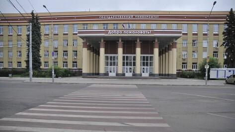 Воронежский госуниверситет отправит магистров на учебу в Техас