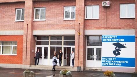Студентка Воронежского госуниверситета попросила власти вернуть журфаку бюджетные места