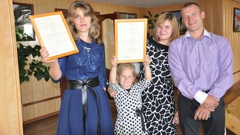 Многодетным семьям из Эртильского района вручили жилищные сертификаты