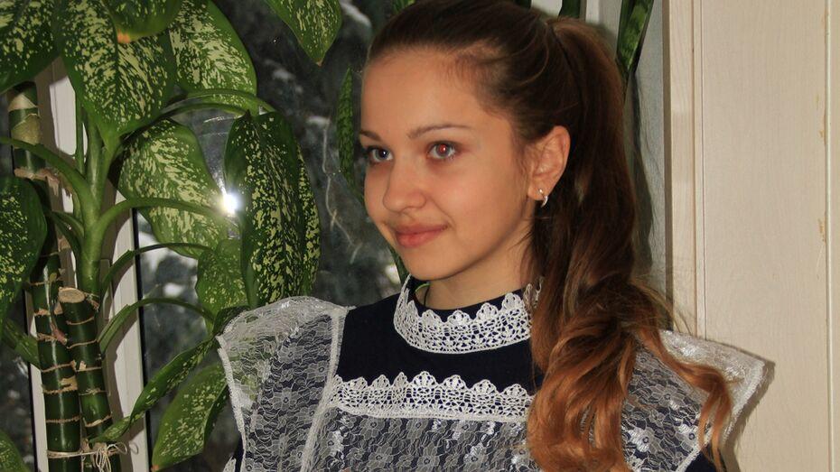 Аннинская школьница стала призером региональной олимпиады