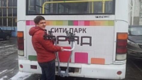 Веловоронежцы ищут перевозчиков, которые согласятся поставить велокрепления на автобусы