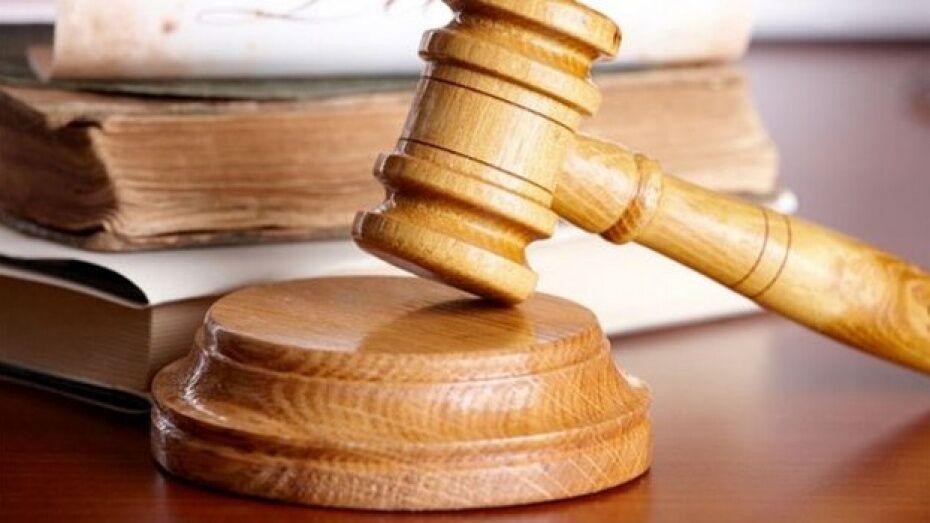 В Воронежской области глава сельского поселения ответит в суде за бездействие
