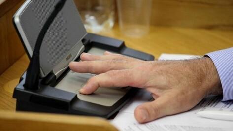 В Воронежской области 6 инвестпроектов получат налоговые льготы