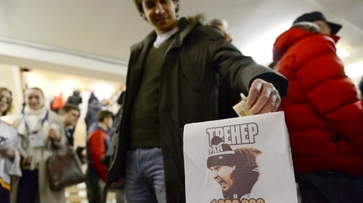 Болельщики собрали четверть миллиона на оплату штрафа воронежского «Бурана»