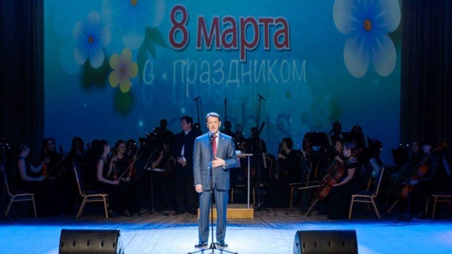 Воронежский губернатор поздравил женщин с 8 Марта цитатой Сергея Шнурова