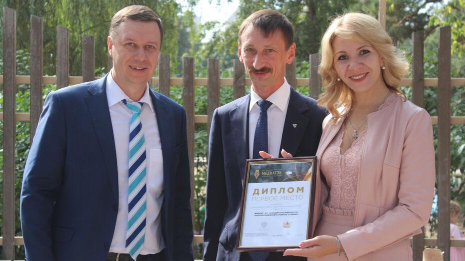 Нововоронежская АЭС поучаствовала в праздновании юбилея ВГУ