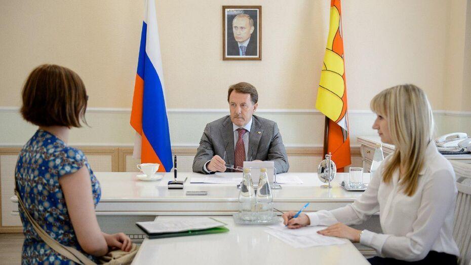 Добро пожаловаться. Как работают приемные губернатора в Воронежской области