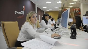Воронежские МФЦ начали прием заявок на подключение к сетям водоснабжения