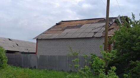 В Каменском районе ураган снес крыши с 9 домов