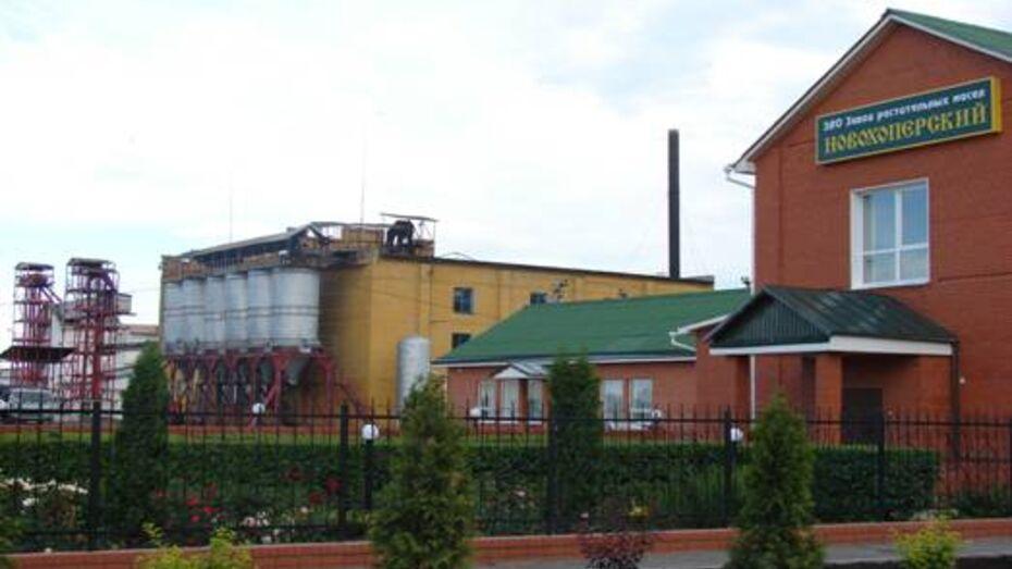 На Новохоперском заводе растительных масел погиб рабочий