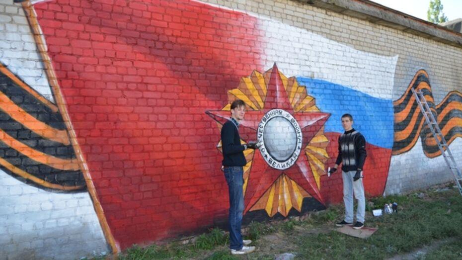 В Семилуках белгородцы разрисовали трансформаторную подстанцию