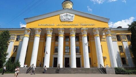 Воронежский студент ответит в суде за купленные сессии