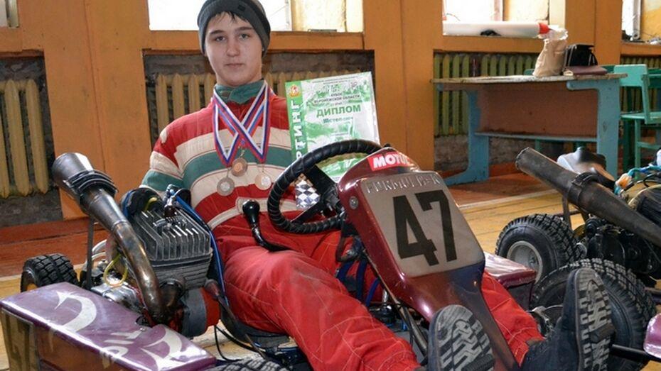 Бутурлиновские картингисты финишировали третьими в борьбе за кубок Воронежской области