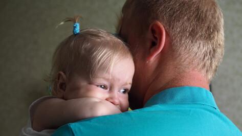 Сбор на самый дорогой в мире укол для малышки из Воронежа продлили до 30 декабря