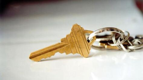 Власти помогут воронежцам с покупкой жилья экономкласса