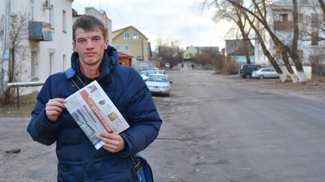 Лискинец вместо службы в армии выбрал работу на сельской почте