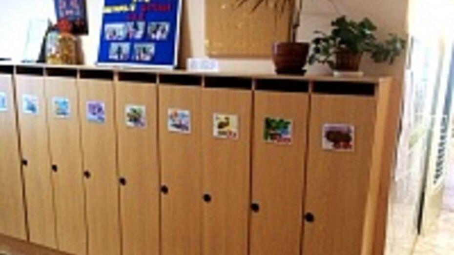 Из-за морозов в ряде детских садов и школ Воронежа и области отменили занятия