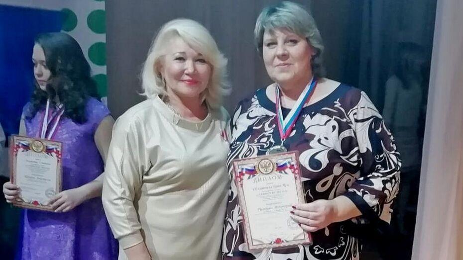 Каширцы победили на международном творческом конкурсе «Славянская звезда»