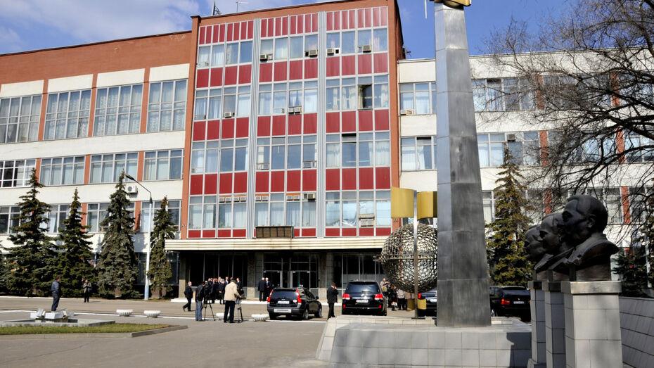 В российский холдинг космического двигателестроения войдут 2 воронежских предприятия