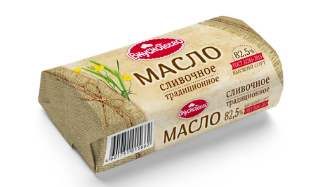 «Молвест» пригласил воронежцев на дегустацию масла марки «Вкуснотеево»