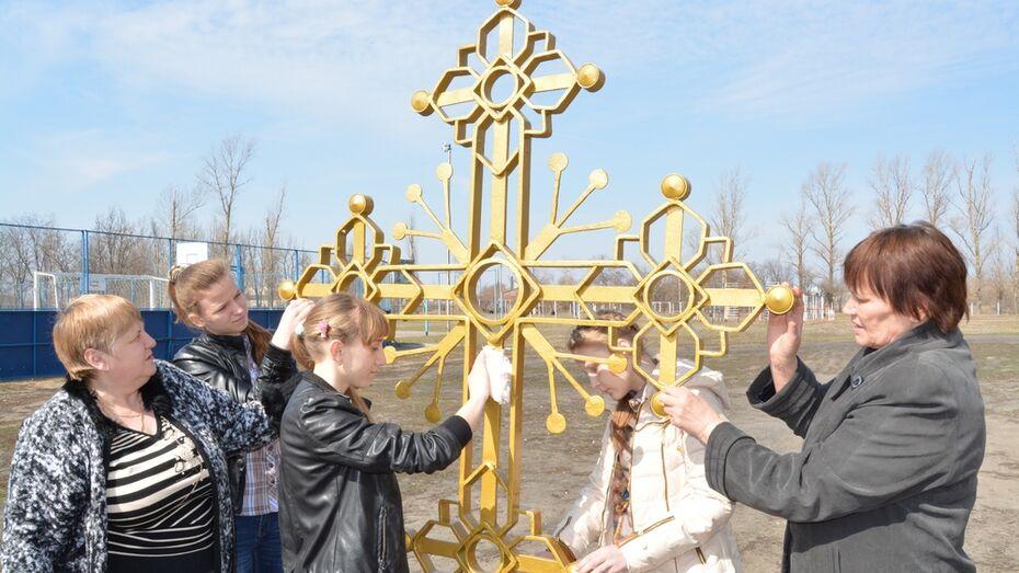 В центре богучарского села установят двухметровый поклонный крест
