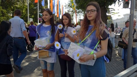 Благотворительная акция «Белый цветок» стартует в Воронеже в День города