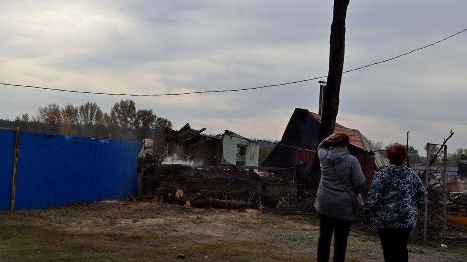 В Подгоренском районе объявили сбор гуманитарной помощи для погорельцев из Николаевки