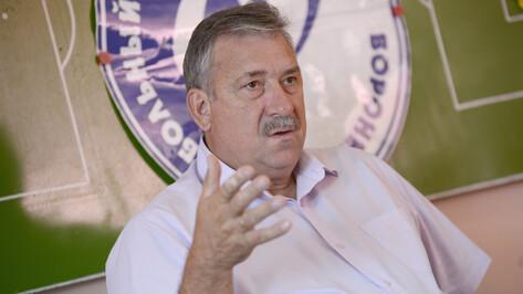 Руководство воронежского «Факела» приготовилось к конкуренции с четырьмя клубами