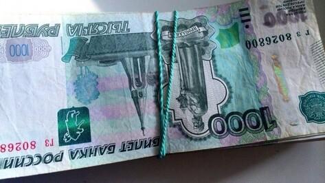 В Воронежской области судебный пристав заплатил за взятку 120 тыс рублей штрафа