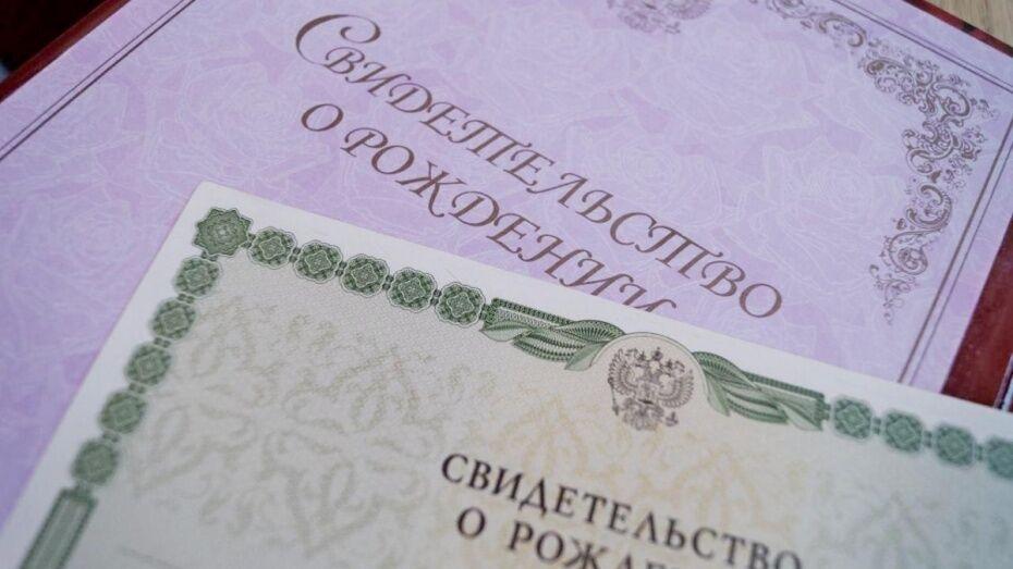 В Воронежской области рождаемость за год упала на 12%